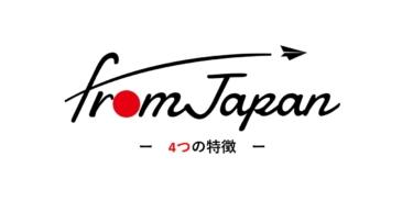 訪日外国人向けのウェブメディア、fromJapanならではの4つの特長!